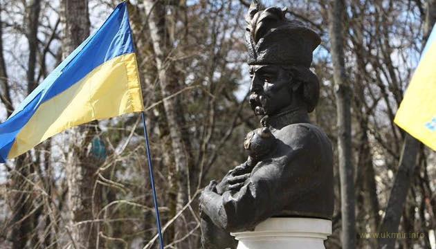 Сьогодні виповнюється 380 років від дня народження Івана Мазепи