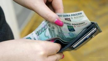 Рубль покатился по наклонной вслед за нефтью и валютами EM
