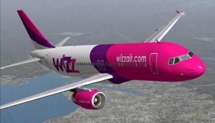Wizz Air не пустил на рейс до Киева российских журналистов
