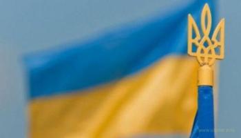 Украина вошла в рейтинг самых влиятельных стран мира