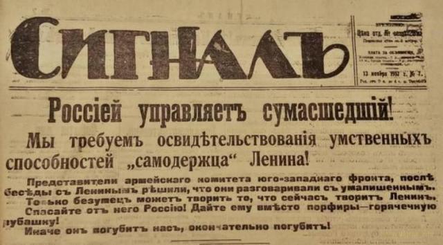Владимир Бенин - не первый агрессивный карлик в истории