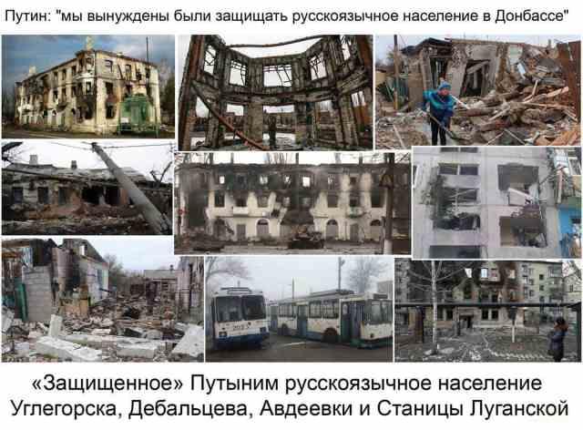 ОБСЕ зафиксировала российские Грады, танки, гаубицы в Луганске