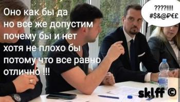 Экономист #узеленского в 600 раз ошибся с долгами украинцев