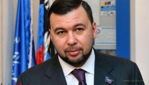 Пушилин «похоронил» подписанное в Минске соглашение