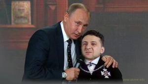 Вова Зеленский надеется на Вову Путина
