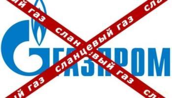 Цена российского газа в Европе рухнула до минимума за 15 лет