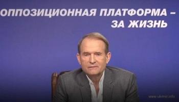 """Для проекта """"Медведчук"""" скупаются западные СМИ"""