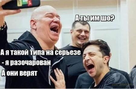 """""""Приходите к нам, инвесторы"""" - гундосило ЗЕ"""