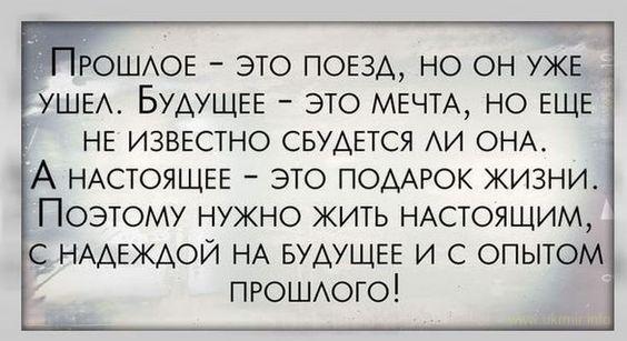 """Что такое пятая графа и """"русский"""""""