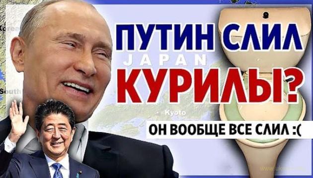 МИД РФ уже прямо изъявил готовность вернуть Курилы Японии