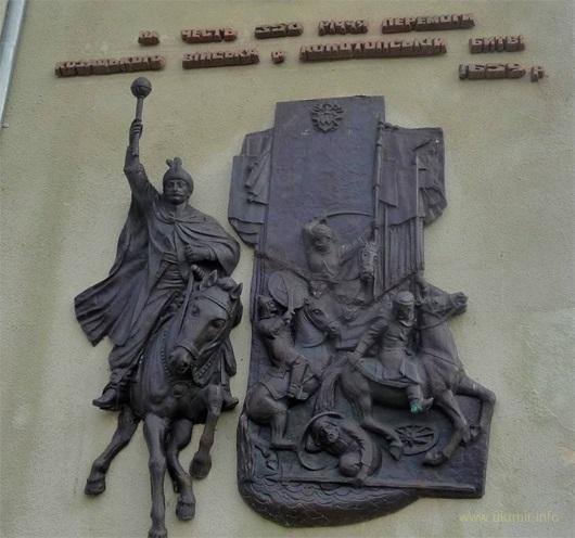 Гетьман Іван Виговський і перемога під Конотопом