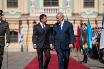 Зеленский и Нетаньяху. А что получает Украина?