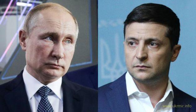 У Путина в очередной раз послали ЗЕ на... ну вы поняли