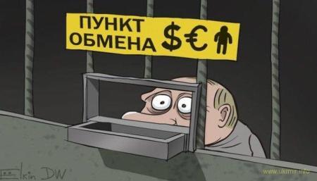 Шизофреник недели: Путин хочет сделать рубль валютой БРИКС :-)
