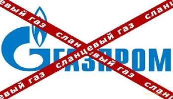 От газа с РФ вслед за Китаем отказалась и Польша