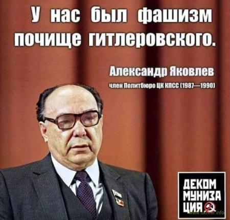 Российский империализм - колыбель мирового фашизма и терроризма