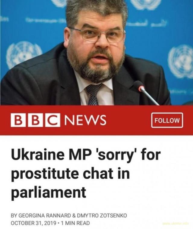 """""""Слуги народа"""" прославилися скандалом з проститутками на увесь світ"""