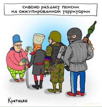 Капітуляція Зеленського триває: Агресори 8 разів зірвали «тишу», один боєць загинув, двоє поранені