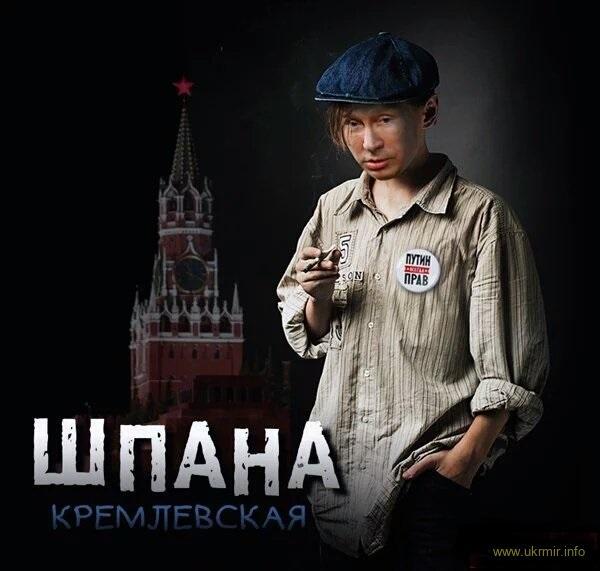 Путин как убийца и жулик получает мировое признание