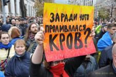 Віче, Майдан, Революція Гідності, акции протеста, аналогии, анонси, даты, режим Януковича, режим зеленского, червоні лінії