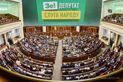 Зеленський ліквідує парламентаризм в Україні, та зробить Верховну Раду виключно маріонетковим органом