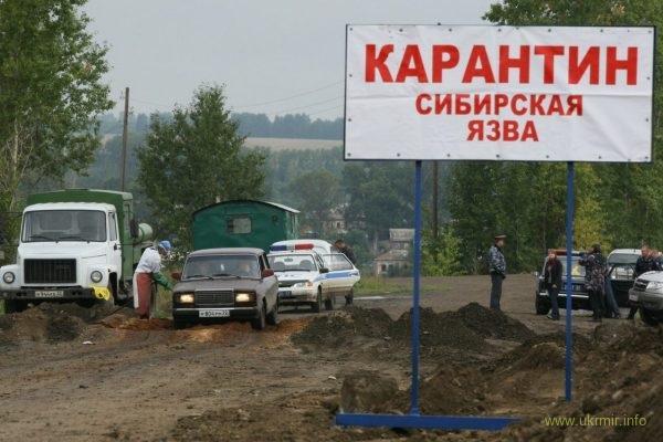 СССР применял биологическое оружие против собственного населения