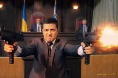 Терпила как актер должен быть осужден за угрозу убийства всей ВР