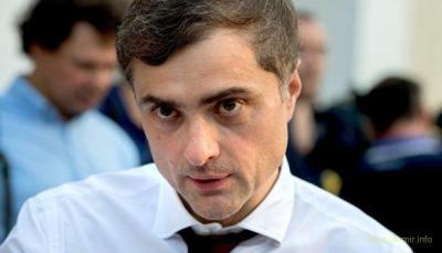 Сурков продолжает оставаться куратором ДНР\ЛНР, отставка не принята