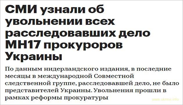 Просто Владимир Ссаныч выполнил просьбу Путина