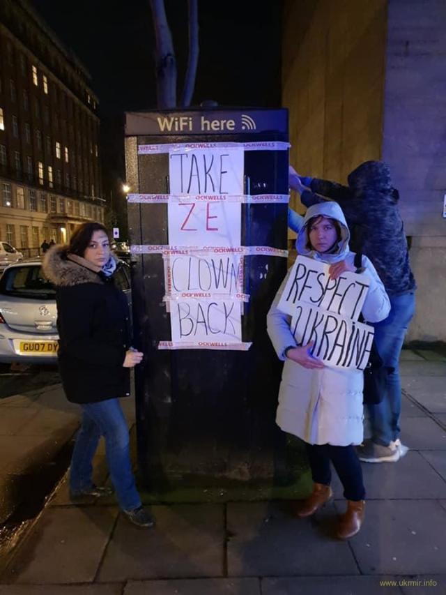 Быдло из квартала и нардеп друг Зеленского устроили дебош в Лондоне