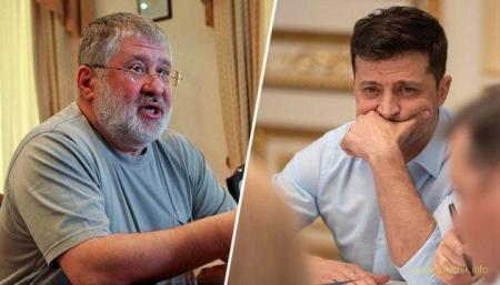 США могут обвинить Зеленского в отмыве денег для Коломойского