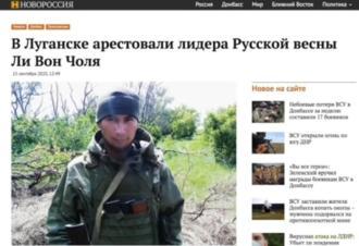 Не, ну а чё, явно ведь представитель «русского мира»