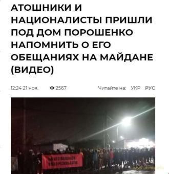 Пошук серед мітингувальників учасників війни з росією - Гліб Бабіч