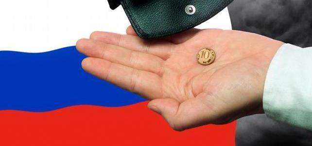 Через західні санкції та падіння економіки Росія змушена тотально заощаджувати