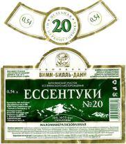 product_voda_mineralnaya_essentuki-20