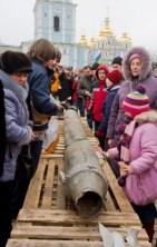 Выставка техники АТО в Киеве