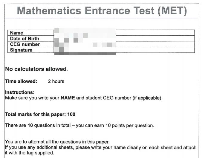 암스테르담 파운데이션 수학시험