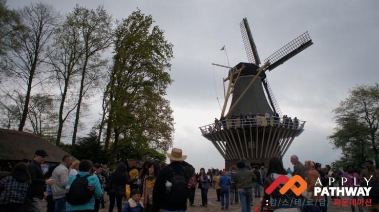 암스테르담-풍차