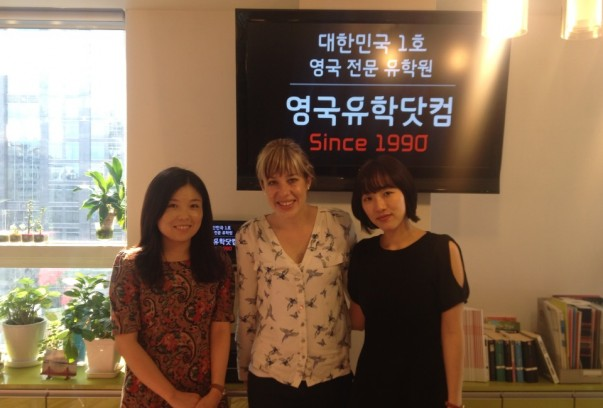 영국유학닷컴 서울강남센터를 방문해 준 WSE의 Isobel