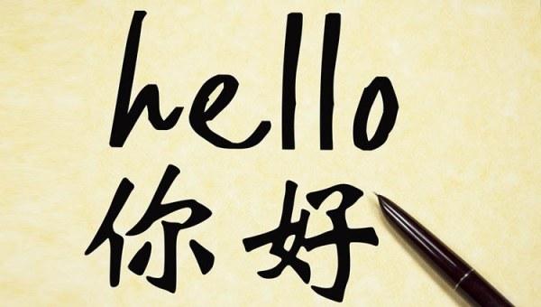 Mandarin - UKZN Extended Learning (Pty) Ltd
