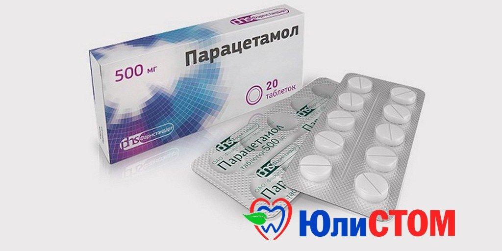 Парацетамол и зубная боль