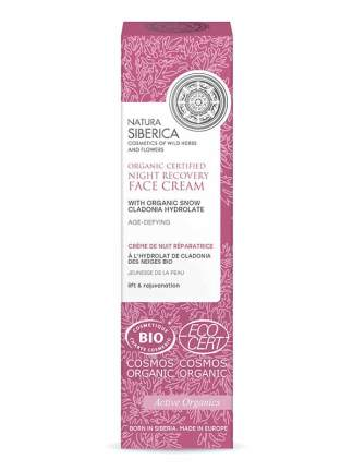 anti-aging night recovery face cream