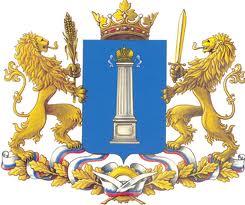 Министерство Образования Ульяновской Области