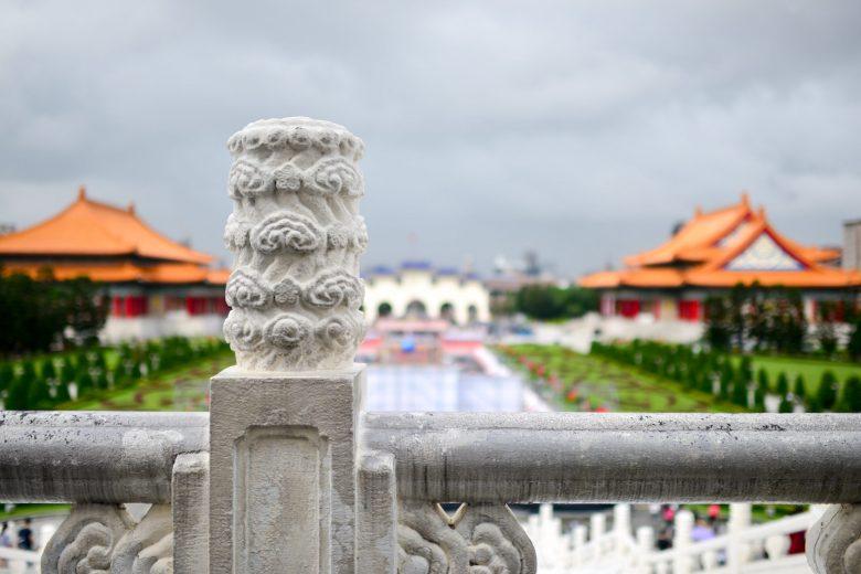 Chiang Kai-Shek Memorial Park