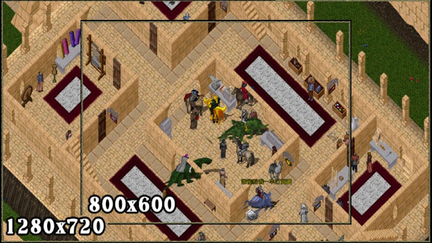 Ultima Online: Publish 96 Live on Test Center