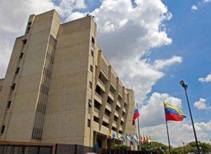 Sala de Casación Penal determinará si Voluntad Popular es terrorista