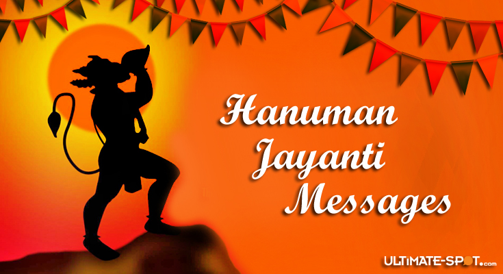 Hanuman Jayanti Wishes Messages Images Wallpapers
