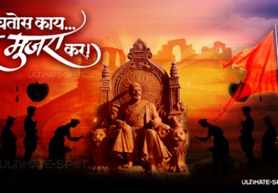 5 Facts about Chhatrapati Shivaji Maharaj