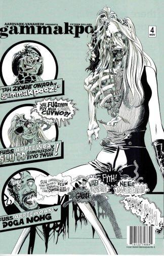 Glamourpuss #4 Zombie Variant Dave Sim