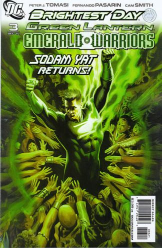 Green Lantern: Emerald Warriors #3 Felipe Massafera Variant